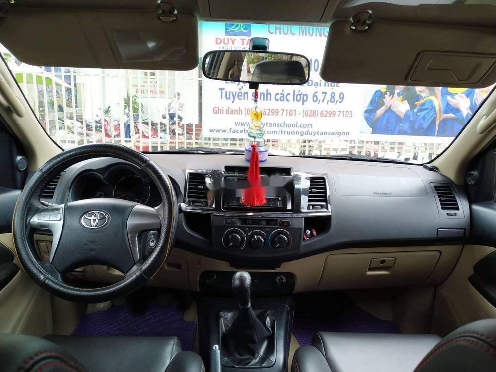 Bán ô tô Toyota Fortuner năm sản xuất 2015, nhập khẩu nguyên chiếc, giá tốt