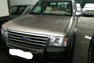 Cần bán Ford Everest 4x2 MT đời 2007, màu bạc giá 380 triệu tại Cần Thơ