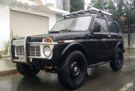 Bán xe Lada Niva1600 đời 1986, màu đen, xe nhập giá 58 triệu tại Bình Dương
