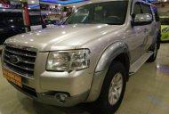 Bán xe Ford Everest 4x2 MT đời 2008, màu bạc xe gia đình giá 420 triệu tại Đắk Lắk