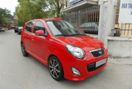 Cần bán lại xe Kia Morning Sx năm 2011, màu đỏ giá 258 triệu tại Tp.HCM