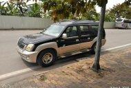 Bán ô tô Fairy City Steed Diesel 2.8L Lx sản xuất năm 2008, màu đen giá 95 triệu tại Hà Nội