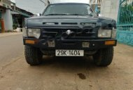 Bán xe Nissan Pathfinder đời 1990, màu xanh lam, nhập khẩu nguyên chiếc giá 68 triệu tại Lâm Đồng