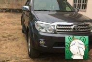 Bán xe Toyota Fortuner sản xuất năm 2011, màu đen giá 575 triệu tại Đắk Lắk