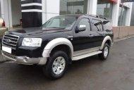 Cần bán Ford Everest 2008, màu đen số sàn giá 310 triệu tại Trà Vinh