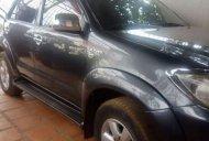 Cần bán xe Toyota Fortuner 2010, màu xám xe gia đình giá 550 triệu tại Đắk Lắk