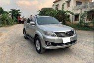 Bán Toyota Fortuner G năm 2012, màu bạc, nhập khẩu  giá 695 triệu tại Bình Phước