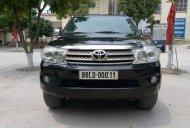 Cần bán gấp Toyota Fortuner đời 2011, màu đen giá 520 triệu tại Vĩnh Phúc