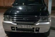 Cần bán gấp Ford Everest sản xuất 2006, màu đen, nhập khẩu xe gia đình giá cạnh tranh giá 248 triệu tại Quảng Ninh