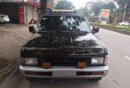 Cần bán gấp Nissan Pathfinder MT 4WD năm 1994, màu xanh lam, nhập khẩu  giá 80 triệu tại Hà Nội