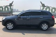 Gia đình bán lại xe Chevrolet Captiva LT 2.4 MT đời 2008, màu xám  giá 268 triệu tại Hà Nội