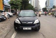Bán Honda CR V 2.0AT năm sản xuất 2008, màu đen, nhập khẩu giá 455 triệu tại Hà Nội