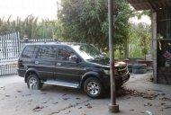 Bán xe Isuzu Hi lander sản xuất năm 2005, nhập khẩu nguyên chiếc giá 235 triệu tại Tiền Giang