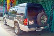 Cần bán Mitsubishi Pajero đời 2006 còn mới, giá tốt giá 295 triệu tại Quảng Ngãi