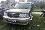 Bán ô tô Toyota Zace đời 2004, nhập khẩu nguyên chiếc giá 200 triệu tại Hà Nội