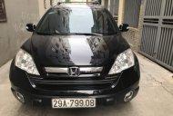Bán xe Honda CR V đời 2009, màu đen, nhập khẩu   giá 520 triệu tại Hà Nội