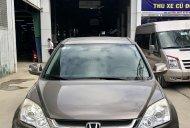 Bán Honda CR V 2.4L AT 2012 số tự động, xe bán tại hãng Western Ford giá 569 triệu tại Tp.HCM