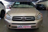 Bán Toyota RAV4 Limited 2007, màu vàng, nhập khẩu, 490tr giá 490 triệu tại Tp.HCM