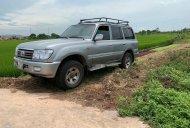 Bán Toyota Land Cruiser năm sản xuất 1991, xe nhập chính chủ, 86tr giá 86 triệu tại Hà Nội
