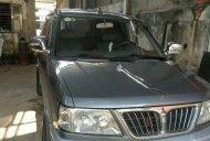 Cần bán lại xe Mitsubishi Jolie 2005, xe còn mới, nội thất sạch sẽ giá 149 triệu tại Đồng Nai