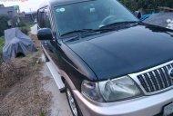 Cần bán Toyota Zace GL năm sản xuất 2004, giá cạnh tranh giá 195 triệu tại Hà Nam