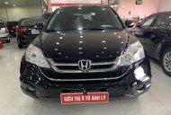 Cần bán xe Honda CR V 2.4AT đời 2012, màu đen, 605tr giá 605 triệu tại Phú Thọ