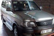 Bán Toyota Zace đời 2005, màu bạc, xe nhập giá 230 triệu tại Thanh Hóa