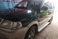 Bán Toyota Zace năm sản xuất 2005, xe chính chủ giá 265 triệu tại Bình Phước