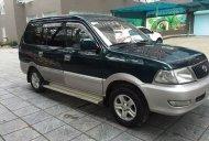 Bán Toyota Zace 2004 số sàn, màu xanh đi kỹ giá 236 triệu tại Tp.HCM