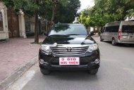 Bán Toyota Fortuner 2.7V 2016, màu đen giá 805 triệu tại Hà Nội