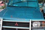 Bán Mitsubishi Pajero năm 1997, màu xám giá cạnh tranh giá 105 triệu tại Bắc Kạn