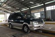 Bán xe Toyota Zace năm sản xuất 2005, nhập khẩu nguyên chiếc giá 240 triệu tại Phú Yên
