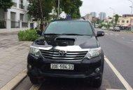 Bán ô tô Toyota Fortuner 2.5 G năm sản xuất 2015, màu đen, giá tốt giá 796 triệu tại Hà Nội