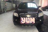 Cần bán Chevrolet Captiva LT 2.4 MT đời 2008, màu đen, 235tr giá 235 triệu tại Phú Thọ