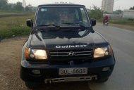 Bán Hyundai Galloper 2.5 MT đời 2003, màu đen, nhập khẩu   giá 108 triệu tại Hà Nội