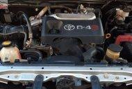 Bán xe Toyota Fortuner năm sản xuất 2009, màu bạc, giá chỉ 526 triệu giá 526 triệu tại Bình Thuận