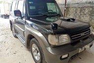 Cần bán lại xe Hyundai Galloper MT năm sản xuất 2003, nhập khẩu giá 95 triệu tại Lâm Đồng