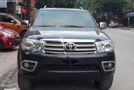 Bán xe Toyota Fortuner 2011, màu đen, giá chỉ 610 triệu giá 610 triệu tại Hà Giang