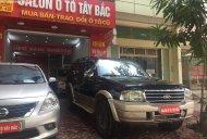 Bán xe Ford Everest 2.5L 4x2 MT đời 2007, màu đen, giá cạnh tranh giá 285 triệu tại Lào Cai