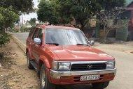 Cần bán gấp Toyota 4 Runner đời 1992, xe nhập, 89 triệu giá 89 triệu tại Hà Nội