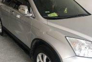 Cần bán xe cũ Honda CR V đời 2012, giá 560tr giá 560 triệu tại Quảng Ngãi