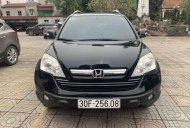 Bán xe Honda CR V 2.4AT năm sản xuất 2009, giá tốt giá 455 triệu tại Vĩnh Phúc