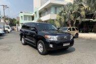 Bán xe giá thấp với chiếc Toyota Land Cruiser năm 2014, nhập khẩu nguyên chiếc, giao nhanh giá 2 tỷ 250 tr tại Tp.HCM