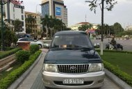 Bán xe Toyota Zace sản xuất năm 2005, màu xanh lam, 142 triệu giá 142 triệu tại Bắc Ninh