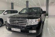 Bán nhanh với giá Toyota Landcruiser V8, đời 2012, màu đen, nhập khẩu, giao nhanh giá 1 tỷ 780 tr tại Hà Nội