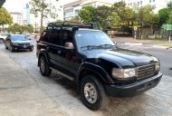 Bán Toyota Land Cruiser năm sản xuất 1995, màu đen, nhập khẩu giá 150 triệu tại Đà Nẵng