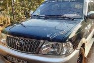 Cần bán gấp Toyota Zace sản xuất 2003, nhập khẩu nguyên chiếc chính chủ, giá chỉ 195 triệu giá 195 triệu tại Bình Phước