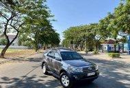 Cần bán gấp Toyota Fortuner AT sản xuất năm 2011 chính chủ, giá tốt giá 449 triệu tại Tp.HCM